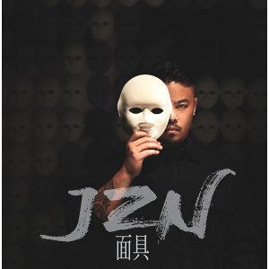 JZN Artist photo