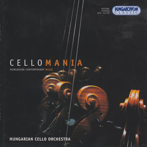 Hungarian Cello Orchestra