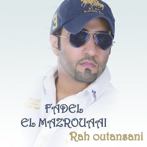 Fadel El Mazrouaai 歌手頭像