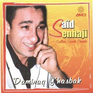 Saïd Senhaji 歌手頭像