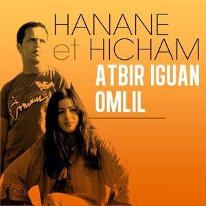 Hanane et Hicham 歌手頭像