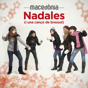 Macedònia 歌手頭像