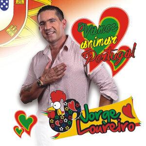 Jorge Loureiro 歌手頭像
