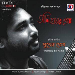 Sukhen Ghosh 歌手頭像