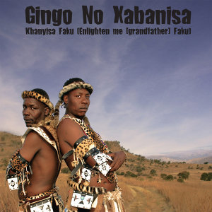 Gingo No Xabanisa 歌手頭像