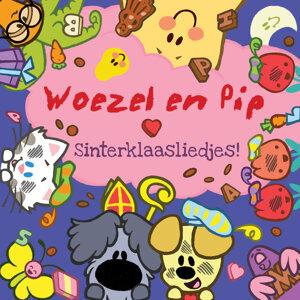 Woezel & Pip 歌手頭像