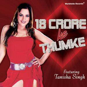 Tanisha Singh 歌手頭像