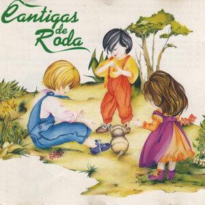Cantigas de Roda 歌手頭像