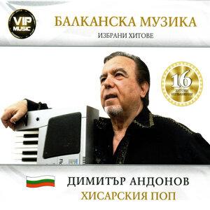 Dimitar Andonov 歌手頭像
