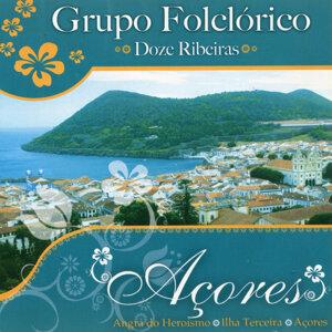Grupo Folclórico das Doze Ribeiras 歌手頭像