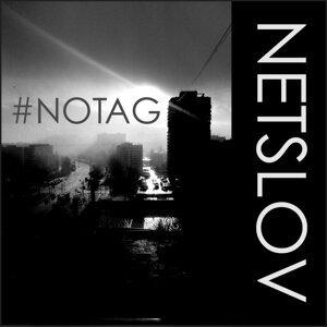 NetSlov