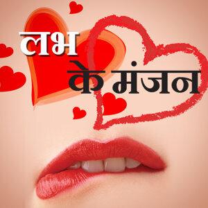 Udit Narayan,Zia Pandey,Bharat Shrma Vyas 歌手頭像