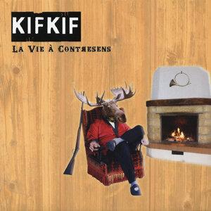 Kifkif 歌手頭像