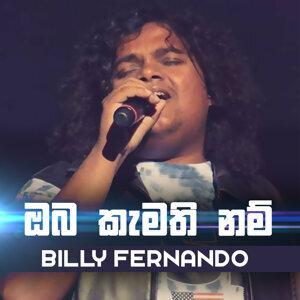 Billy Fernando
