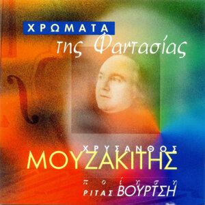 Chrysanthos Mouzakitis 歌手頭像
