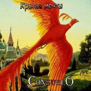Consuelo 歌手頭像
