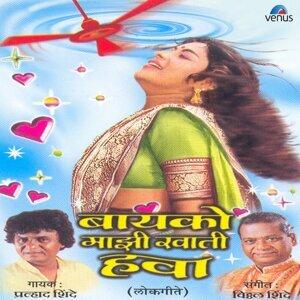 Pralhad Shinde 歌手頭像