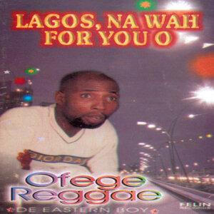 Ofege Reggae (De Eastern Boy) 歌手頭像