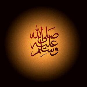 Salah Al-Hashim