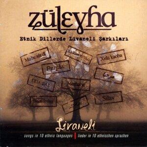 Züleyha Ortak 歌手頭像