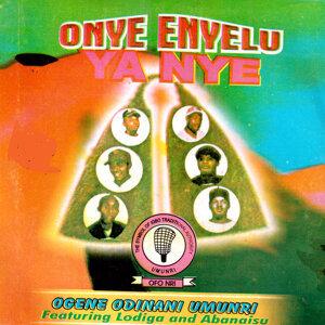 Ogene Odinani Umunri 歌手頭像