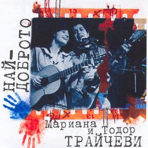 Mariana i Todor Traichevi 歌手頭像