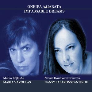 Maria Vavoulas 歌手頭像