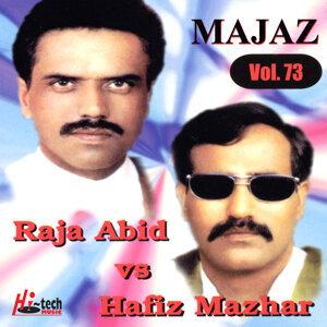 Hafiz Mazhar & Raja Abid 歌手頭像