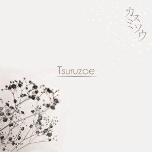 Tsuruzoe 歌手頭像