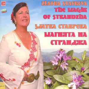 Zlatka Stavreva 歌手頭像