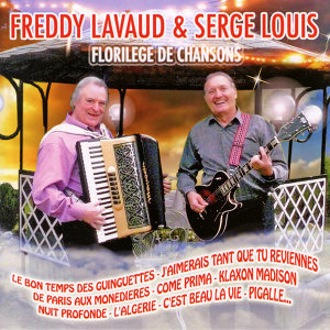 Serge Louis & Freddy Lavaud 歌手頭像