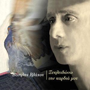 Vassilis Vlahos 歌手頭像