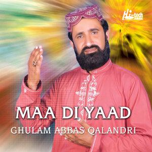 Ghulam Abbas Qalandri 歌手頭像