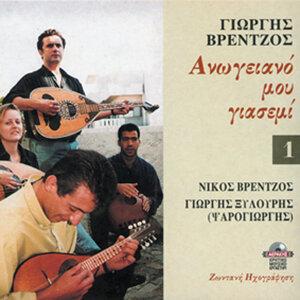 Giorgis Vrentzos 歌手頭像