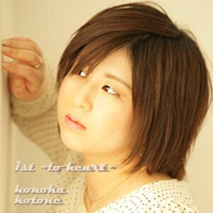 Honoka Kotone 歌手頭像