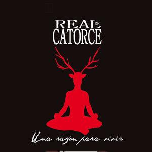 Real De Catorce