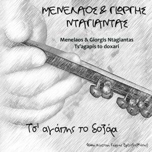 Giorgis and Menelaos Ntagiantas 歌手頭像