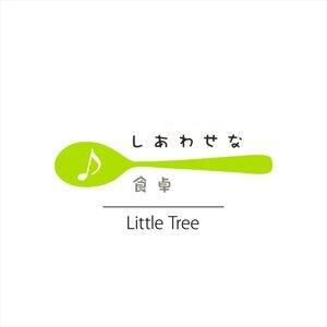 Little Tree 歌手頭像