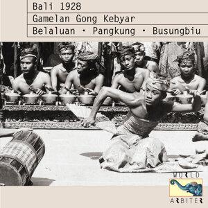 Balinese gamelan gong 歌手頭像
