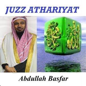 Abdullah Basfar 歌手頭像
