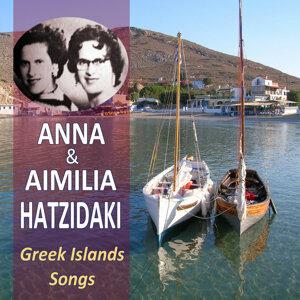Anna & Aimilia Hatzidaki