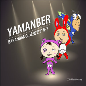 YAMAMBER 歌手頭像
