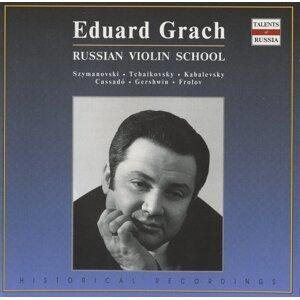 Eduard Grach 歌手頭像