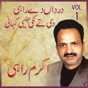 AkramRahi 歌手頭像