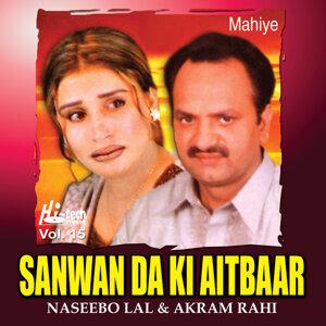 Naseebo Lal & Akram Rahi 歌手頭像