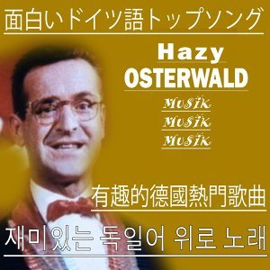 Hazy Osterwald 歌手頭像