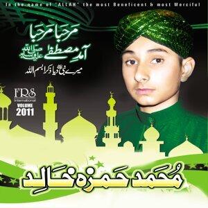 Muhammad Hamza Khalid 歌手頭像
