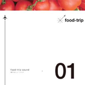 food-trip 歌手頭像