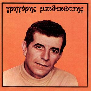Grigoris Mpithikotsis 歌手頭像