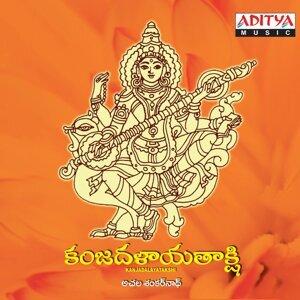 Achala Sankarnath 歌手頭像